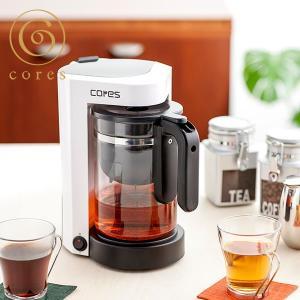 コレス(cores) 5カップ コーヒーメーカー ホワイト C301WH 大石アンドアソシエイツ|n-kitchen
