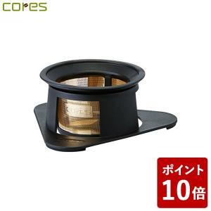 コレス(cores) シングルカップゴールドフィルター C210 大石アンドアソシエイツ|n-kitchen