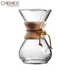 ケメックス コーヒーメーカー 6カップ用 #CM-6A A0000001 CHEMEX|n-kitchen
