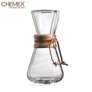 ケメックス コーヒーメーカー 3カップ用 #CM-1C A0000030 CHEMEX|n-kitchen