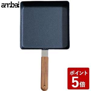 ambai 玉子焼 四角 FSK-005 FSK-005|n-kitchen