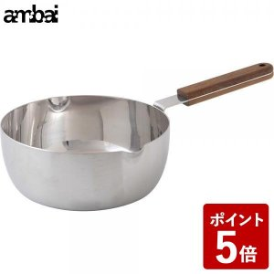 ambai 雪平 20cm ISK-52020 n-kitchen