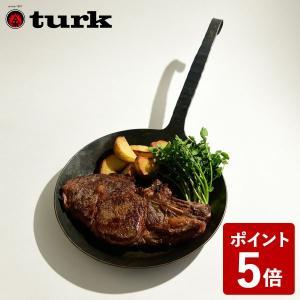turk(ターク) クラシックフライパン 26cm ザッカワークス|n-kitchen