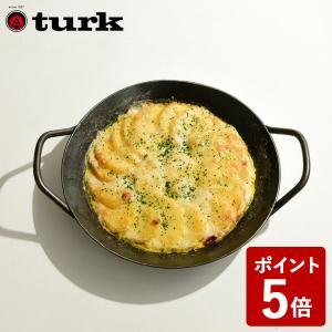 turk(ターク) クラシックグリルパン 24cm ザッカワークス|n-kitchen
