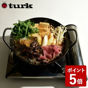 turk(ターク) クラシックグリルパン 28cm ザッカワークス|n-kitchen