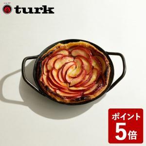 turk(ターク) クラシックグリルパン 20cm ザッカワークス|n-kitchen