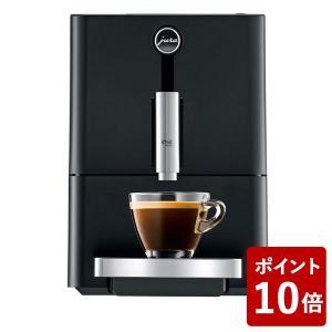 ユーラ 全自動コーヒーマシン ENA Micro 1 マイクロブラック 11945 jura|n-kitchen