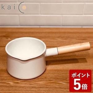 kaico(カイコ) ミルクパン 15cm K-005|n-kitchen