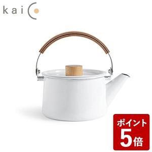 【送料無料】kaico(カイコ) ケトル 1.45L K-008|n-kitchen