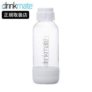 drinkmate 専用ボトルSサイズ ホワイト ドリンクメイト 炭酸水メーカー 白 DRM0021|n-kitchen