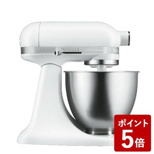 キッチンエイド アルチザン スタンドミキサー ミニ 3.3L ホワイト 9KSM3311XFW KitchenAid|n-kitchen