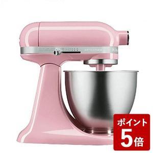 キッチンエイド アルチザン スタンドミキサー ミニ 3.3L ピンク 9KSM3311XGU KitchenAid|n-kitchen