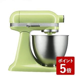 キッチンエイド アルチザン スタンドミキサー ミニ 3.3L グリーン 9KSM3311XHW KitchenAid|n-kitchen