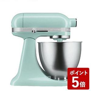 キッチンエイド アルチザン スタンドミキサー ミニ 3.3L ブルー 9KSM3311XIC KitchenAid|n-kitchen