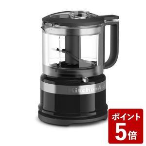 キッチンエイド ミニフードプロセッサー 3.5カップ ブラック 9KFC3516OB KitchenAid|n-kitchen