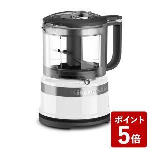 キッチンエイド ミニフードプロセッサー 3.5カップ ホワイト 9KFC3516WH KitchenAid|n-kitchen
