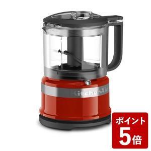 キッチンエイド ミニフードプロセッサー 3.5カップ ホットソース 9KFC3516HT KitchenAid n-kitchen