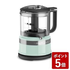 キッチンエイド ミニフードプロセッサー 3.5カップ アイスブルー 9KFC3516IC KitchenAid|n-kitchen