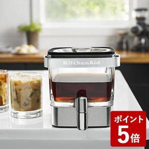 キッチンエイド コールドブリューコーヒーメーカー KCM4212SX KitchenAid|n-kitchen