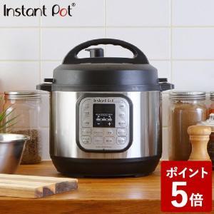 Instant Pot DUO MINI 2.8L インスタントポット デュオミニ ISP1001 シナジートレーディング|n-kitchen