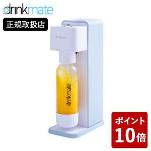 drinkmate 炭酸水メーカー Series 620 オートマチックタイプ ホワイト DRM1010 スターターセット ドリンクメイト 白 自動|n-kitchen