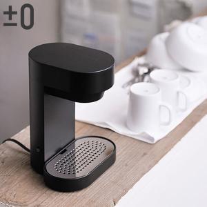 ±0 コーヒメーカー 2CUP ブラック XKC-V110(B)|n-kitchen