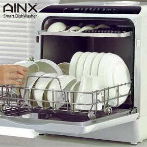 AINX 工事がいらない 卓上型 電気 食器洗い乾燥機 AX-S3W ホワイト コンパクト 面倒な工事不要 アイネクス|n-kitchen