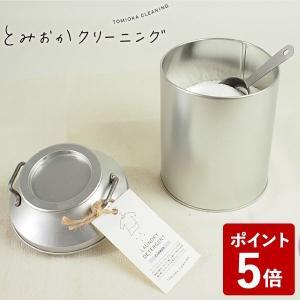 とみおかクリーニング オリジナル洗濯洗剤フラワー ミルク缶入り HT-01-1002の商品画像|ナビ