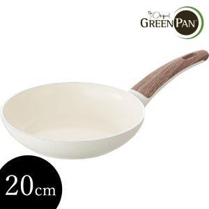 【ポイント10倍】グリーンパン ウッドビー フライパン 20cm CC001009-001|n-kitchen