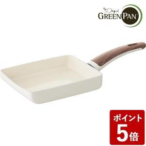 グリーンパン ウッドビー エッグパン CC001008-001|n-kitchen