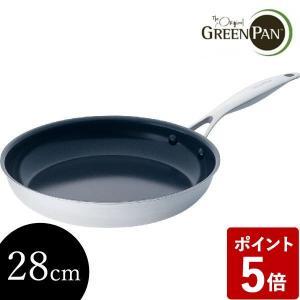 【ポイント10倍&送料無料】グリーンパン ヴェニスプロ エバーシャイン フライパン28cm CC001231-001|n-kitchen