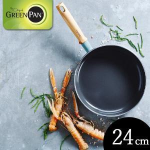 グリーンパン メイフラワー フライパン 24cm IH対応 CC001897-001 GREENPAN|n-kitchen
