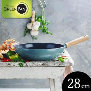 グリーンパン メイフラワー ウォックパン 28cm IH対応 CC001904-001 GREENPAN|n-kitchen