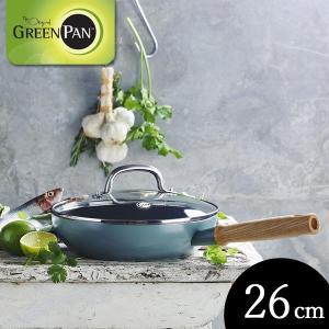 グリーンパン メイフラワー フライパン 26cm 蓋付き CC001900-001 GREENPAN|n-kitchen