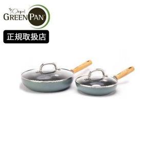 グリーンパン メイフラワー 2点セット(フライパン20/26cm蓋付き) n-kitchen