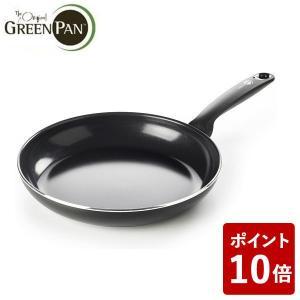 グリーンパン メイク ザ スウィッチ フライパン 28cm 1503-000269 GreenPan|n-kitchen