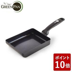 グリーンパン メイク ザ スウィッチ エッグパン 1503-000266 GreenPan|n-kitchen