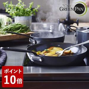 グリーンパン クラフト フライパン 24cm ブラック IH対応 CRAFT ヘルシーセラミックノンスティック 黒 CC002853-001 GREENPAN|n-kitchen