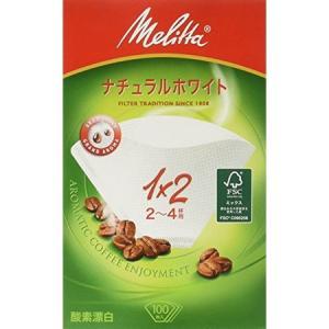 メリタ ナチュラルホワイト1x2Gフィルターペーパー Melitta|n-kitchen