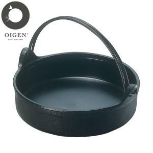 すき焼鍋 24cm ツル付 CA1 及源鋳造|n-kitchen