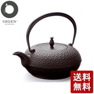 鉄瓶 東雲亀甲1.0L H200|n-kitchen
