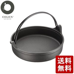 すき焼鍋 26cm ツル付 CA2 及源鋳造|n-kitchen