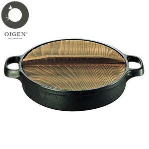 すき焼・餃子兼用鍋24cm CA3 及源鋳造|n-kitchen