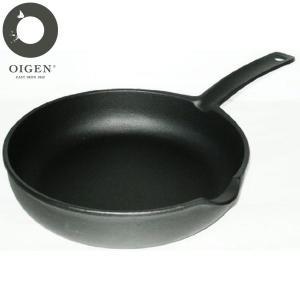 フライパン 20cm CA8 及源鋳造|n-kitchen