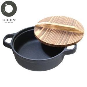 すき焼・餃子兼用鍋 16cm CA-23 及源鋳造|n-kitchen