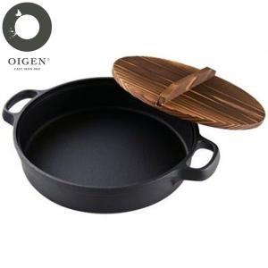 すき焼・餃子兼用鍋 20cm CA-24 及源鋳造|n-kitchen