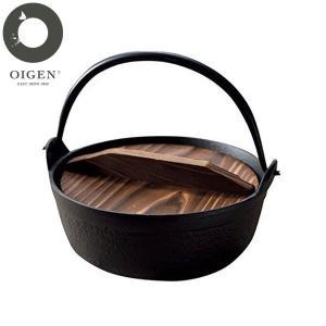 丸鍋 5寸 F-015 及源鋳造|n-kitchen
