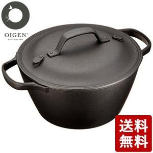 クックトップ丸 深形(大) CT3 及源鋳造|n-kitchen