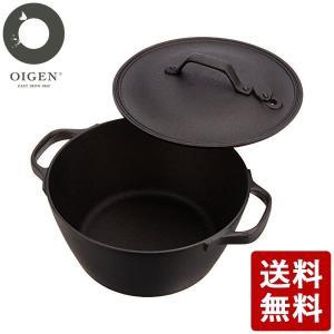 及源鋳造(OIGEN) クックトップ丸 深型(中) 煮込み鍋 CT-4|n-kitchen