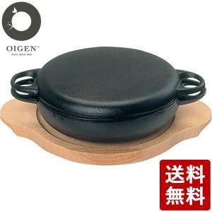 及源鋳造(OIGEN) 南部盛栄堂 ニューラウンド万能鍋 特大鉄 F-158|n-kitchen